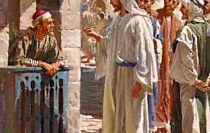 The Gospel of Luke: An Exposition (Luke 5:27-32)