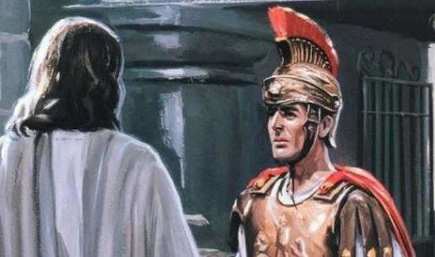 The Gospel of Luke: An Exposition (Luke 7:1-10)