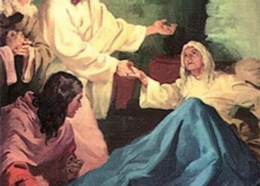 The Gospel of Luke: An Exposition (Luke 4:31-44)