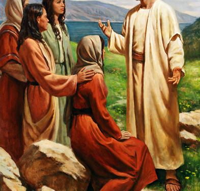 The Gospel of Luke: An Exposition (Luke 8:1-3)