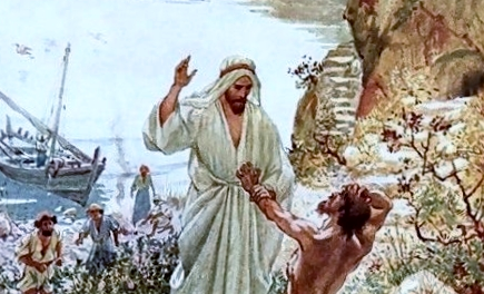 The Gospel of Luke: An Exposition (Luke 8:26-39)