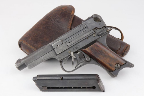 Japanese Small Arms of World War II (Part 7)