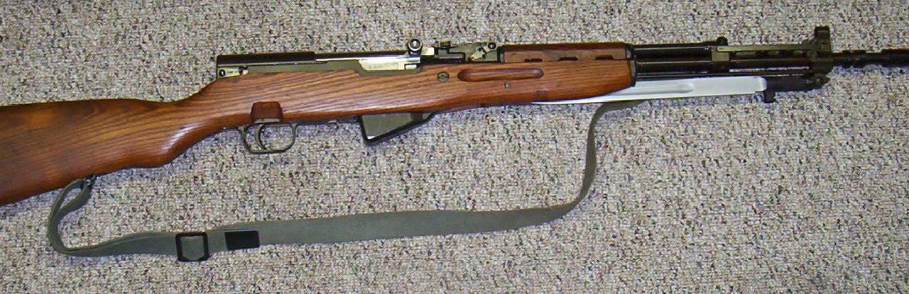 The SKS rifle: Inexpensive, Not Cheap