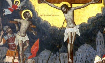 Hymn: Holy Week Exapostilarion (Multiple Languages)